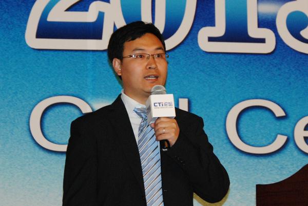 华为韩雷:移动互联网时代的运营商外包呼叫中心