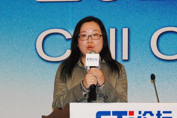 华为技术有限公司 呼叫中心首席咨询顾问 王丹丹
