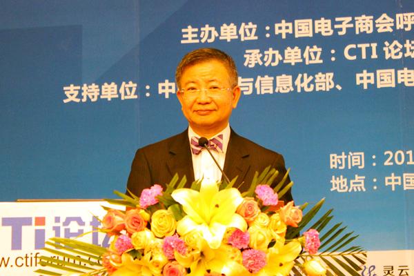 亚太客户中心协会领袖联盟主席袁达文致辞