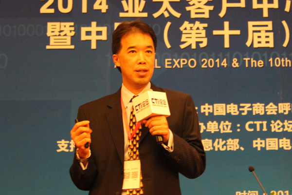 Interactive Intelligence公司亚洲区总裁西蒙(Simon Lee)