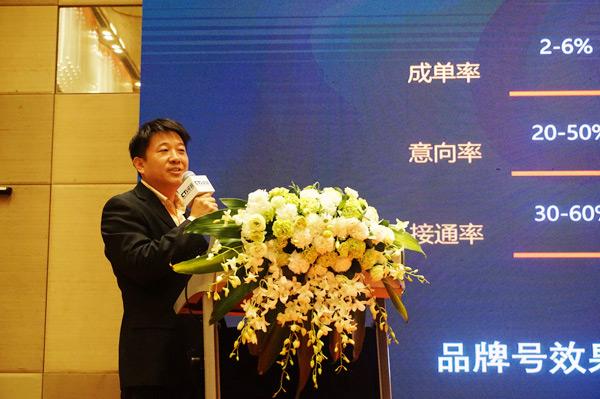 电话邦 副总裁 刘博涛