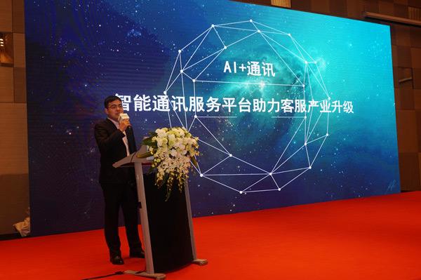 深圳市云之讯网络技术有限公司语音业务部总经理 刘泽阳