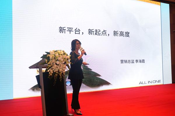 广州市毅航互联通信股份有限公司 营销总监 李海霞