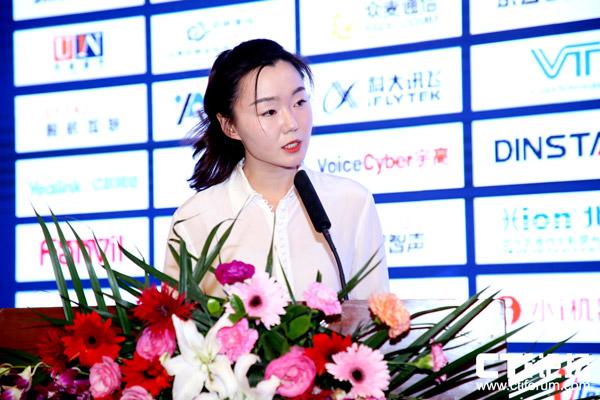 科大讯飞 生态合作总监 许琳华