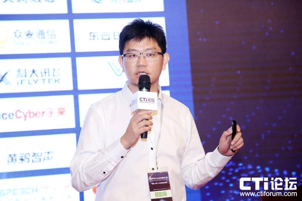 中兴通讯 联络中心产品市场总监 彭志楠