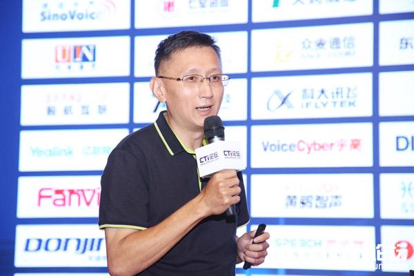 小i机器人 销售副总裁 吴季祥