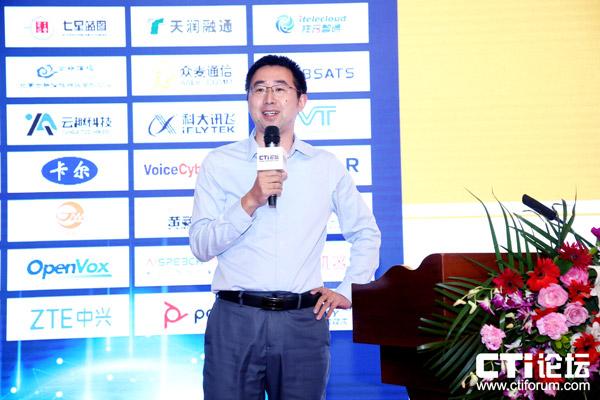深圳黄鹂智能科技有限公司 CEO 刘志<br>