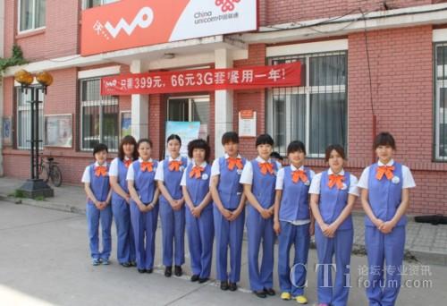 北京联通114赴2012韩国世博会服务志愿者选拔大赛决