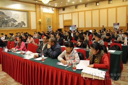 东进2011全国巡展北京站活动座无虚席