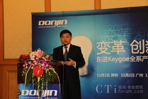 东进技术产品经理刘骏与大家分享东进keygoe全系产品线的设计理念