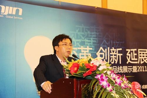 东进技术产品经理王文昆演讲中