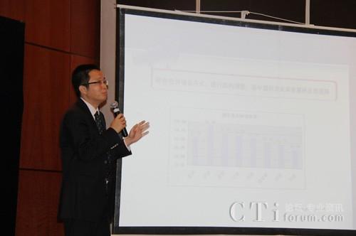 东进技术总裁贺建楠先生演讲中