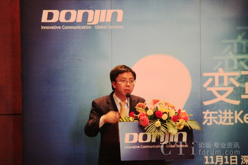 东进技术产品经理王文昆先生演讲中
