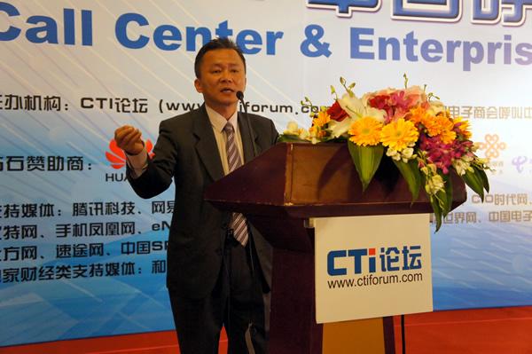 奥迪坚通讯产品业务发展部副总经理 Jimmin Yao