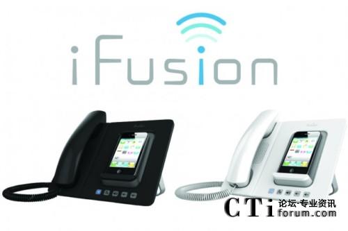 奥迪坚iFusion SmartStation产品