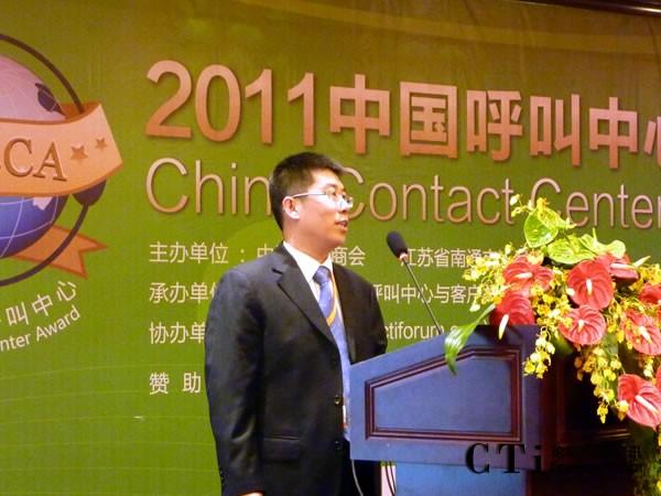 亿迅(中国)软件有限公司策略商务部总监 刘国龙