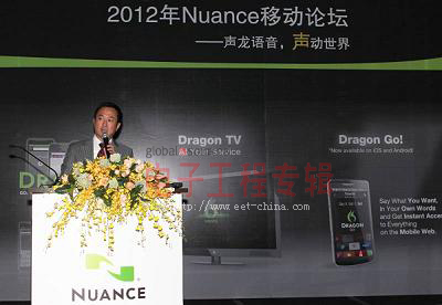 Nuance大中华区总经理 郑裕庆