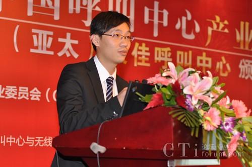 易方客户服务中心运营总监陈哲敏