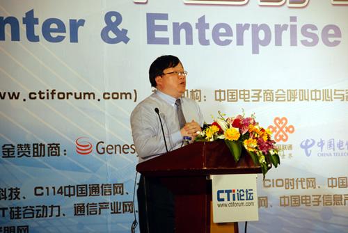 公司副总裁、首席咨询顾问 江以仁在演讲