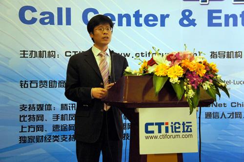 上海分公司总经理 隋明刚在演讲