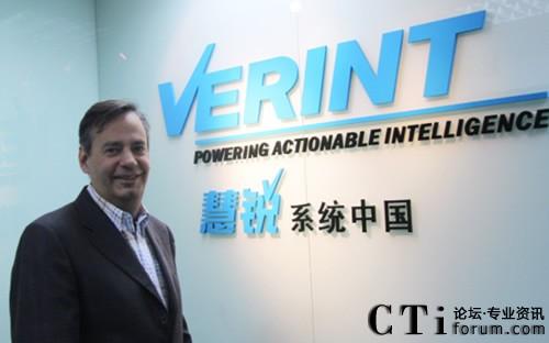 Verint公司北亚地区副总裁劳瑞克