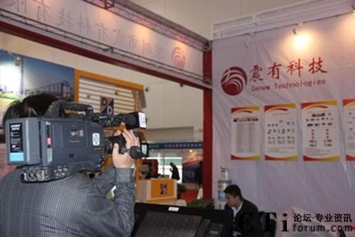 中央电视台记者现场拍摄