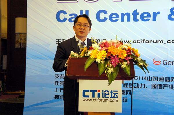 华为技术有限公司企业联络中心总监 潘坚