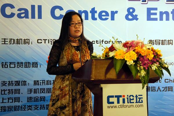 华为技术有限公司中国区呼叫中心运营咨询部高级顾问 王丹丹