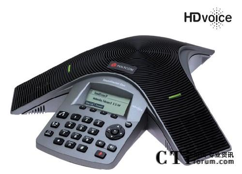 Polycom SoundStation Duo双模多功能会议电话