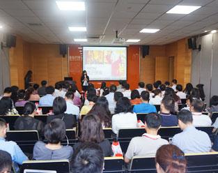 12301国家智慧旅游公共服务平台参观研讨会