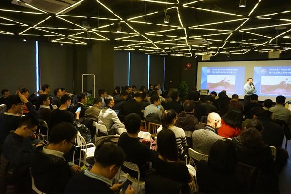 CTI论坛行业应用及市场分析主题沙龙