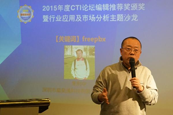 圳市星昊通科技有限公司总经理 朱利中