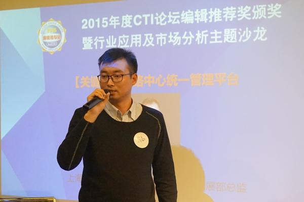 上海宇高通讯设备有限公司总监 �O军强