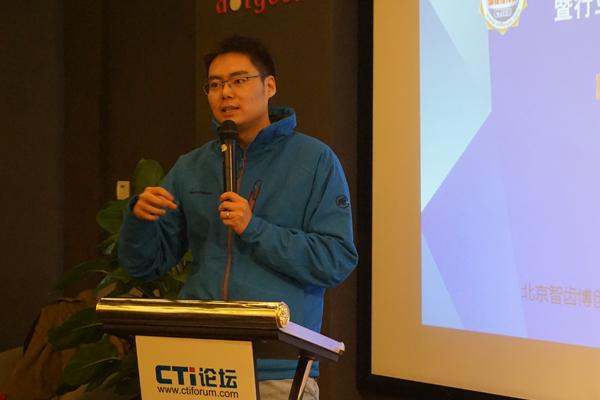 北京智齿博创科技有限公司联合创始人兼CEO 徐懿