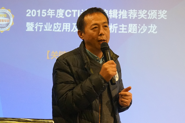 【视频】才展软件执行总监汪树森新年致辞
