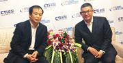上海易谷网络科技有限公司CEO 王鸿冰