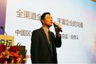 华为企业业务中国区呼叫中心凯发国际娱乐场销售总监  段信义