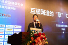 亿迅信息技术有限公司高级副总裁 洪国东