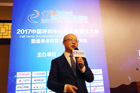 上海易谷网络科技有限公司COO 岳欣