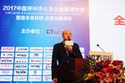 北京神州数码云科信息技术有限公司全媒体业务部副总经理 杜晓钰