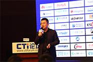 彭晓东 华为EBG中国区企业云通信解决方案销售部部长