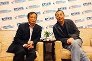 汪树森 北京才展软件有限公司 执行总监