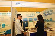 北京羽乐创新科技有限公司(电话邦)