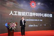 陈威 中国东盟信息港股份有限公司 云通信事业群 副总经理