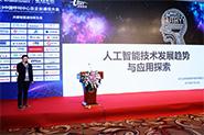 陈默 浙江远传信息技术股份有限公司 研发总监