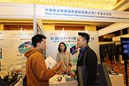 中国联合网络通信集团有限公司广东省分公司