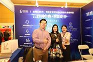 北京众麦通信技术有限公司
