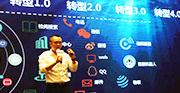 杨建伟 中国电信深圳分公司商呼运营中心经理