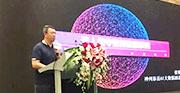 张瑞飞 北京神州泰岳软件股份有限公司 AI大数据副总裁