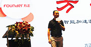 尹平 苏州方正融合通信服务有限公司总经理